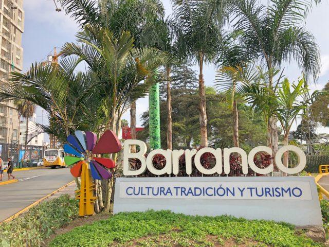 ようこそバランコへ