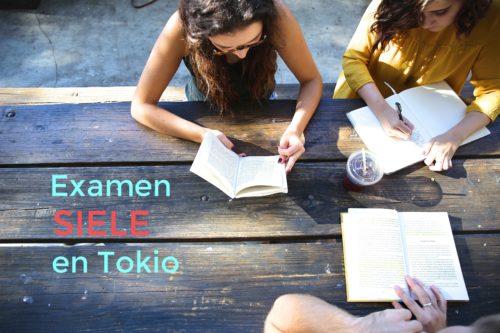 スペイン語試験・SIELEを東京で初受験 感想や失敗談、対策法まとめ