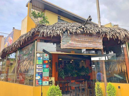 リマのアマゾン料理レストラン