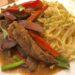 神奈川・大和駅8分のペルー料理専門店ブエングスト|メニュー豊富!代表的な料理も勢ぞろい